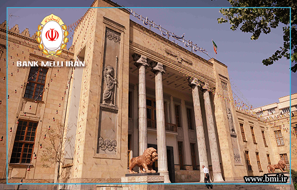 Iran Exports Companies, Services & Products | IREX