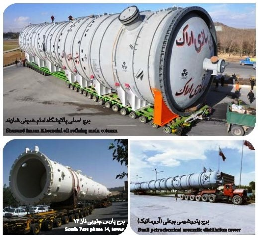 Irex2world com | Iran Export Products | Machine Sazi Arak  MSA - Oil