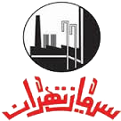 Tehran Cement    Iran Exports Companies, Services & Products   IREX