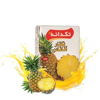australian pineapple products exporting company appec Find fruits manufacturers, suppliers, exporters and wholesalers in india distributors and dealers for quality products double horses export fresh lemon.