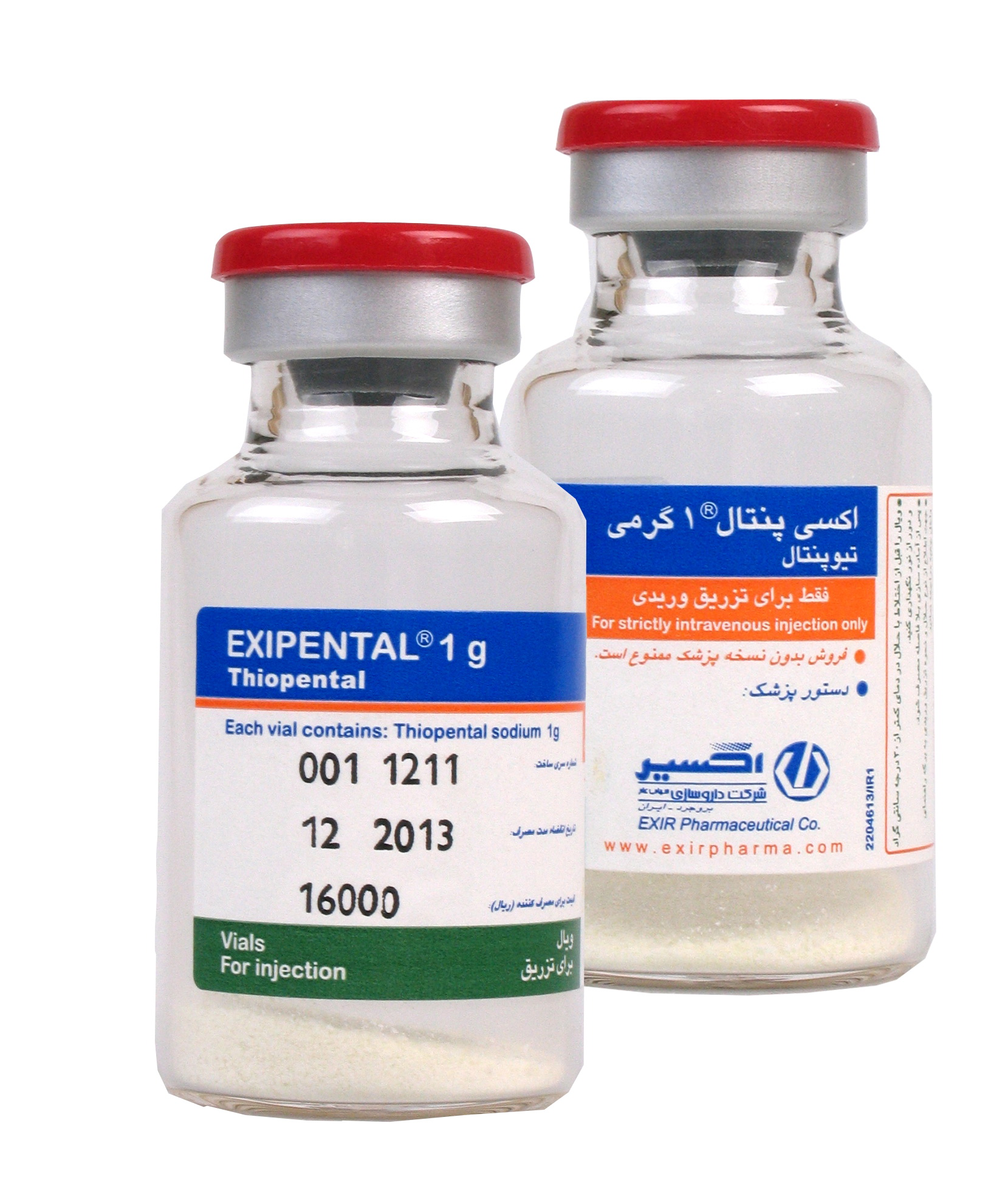 Powder vial - Parenteral