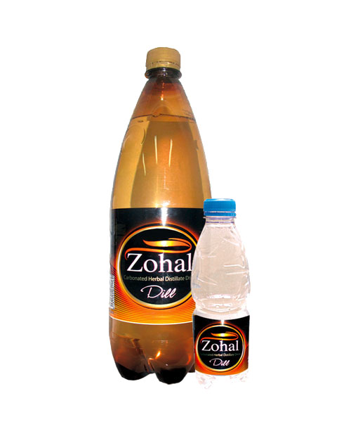Ginger flavored Carbonated drink - (Zohal) Herbal
