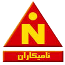 Namikaran Co | Iran Exports Companies, Services & Products | IREX