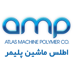 Atlas Machine Polymer Co | Iran Exports Companies, Services & Products | IREX