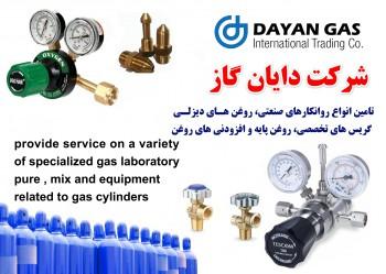Irex2World - Irex2world com   Iran Export Companies   Dayan Gas