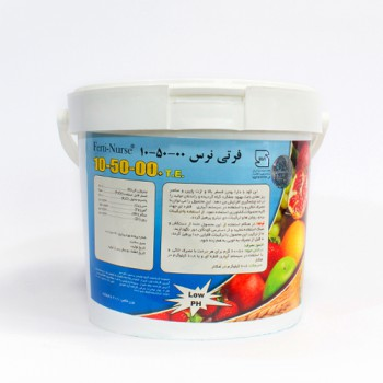 Jelly Fertilizer (10-50-00) High Phosphorus - solid
