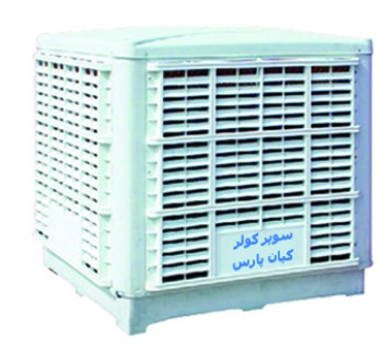 Super Cooler | Iran Exports Companies, Services & Products | IREX