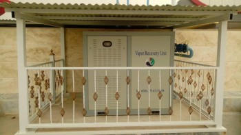 Vapor Recovery Unit | Iran Exports Companies, Services & Products | IREX
