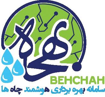 نظام تشغيل بئر الماء الذكي   Iran Exports Companies, Services & Products   IREX