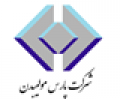 Pars Molybden Co | Iran Exports Companies, Services & Products | IREX