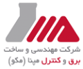 Mapna Electric & Control Engineering & Manufacturing  (MECO) | Iran Exports Companies, Services & Products | IREX