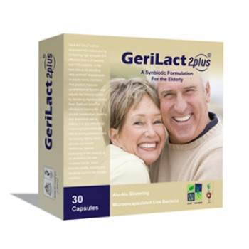 GeriLact 2plus® | Iran Exports Companies, Services & Products | IREX