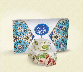 Traditional Isfahan Nougat | Iran Exports Companies, Services & Products | IREX