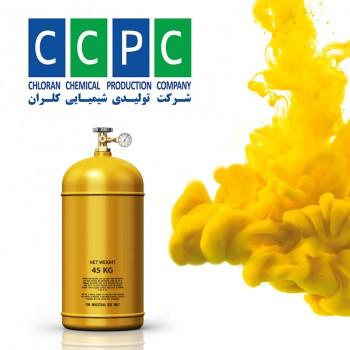 Chlorine Gas | Iran Exports Companies, Services & Products | IREX