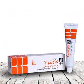 Calendula Herbal ointment | Iran Exports Companies, Services & Products | IREX