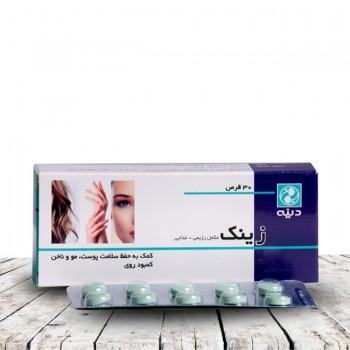 حبوب الزنك    Iran Exports Companies, Services & Products   IREX
