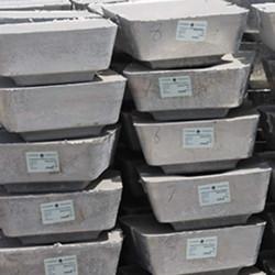 شمش  | Iran Exports Companies, Services & Products | IREX