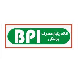 B.P.I BANDHAYE PEZESHKIYE IRAN  | Iran Exports Companies, Services & Products | IREX