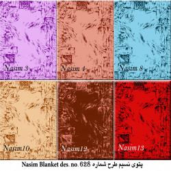 Nasim Blanket | Iran Exports Companies, Services & Products | IREX