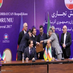 Iran Exports Companies, Services & Products   IREX