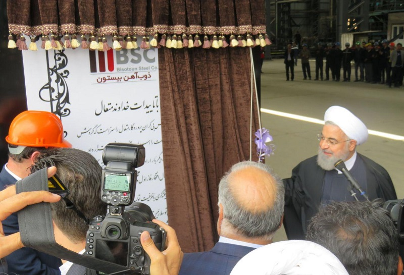 Iran opens new steel mill to up annual output by 250k tons