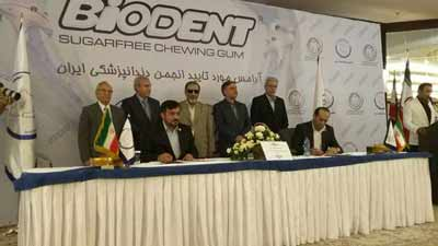 Iranian Dental association signed a memorandum of understanding with Biodent brand